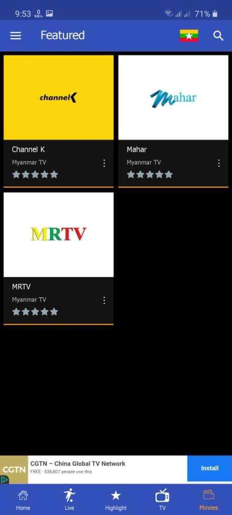 Screenshot of Burma TV App Apk