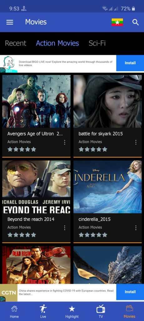 Screenshot of Burma TV App