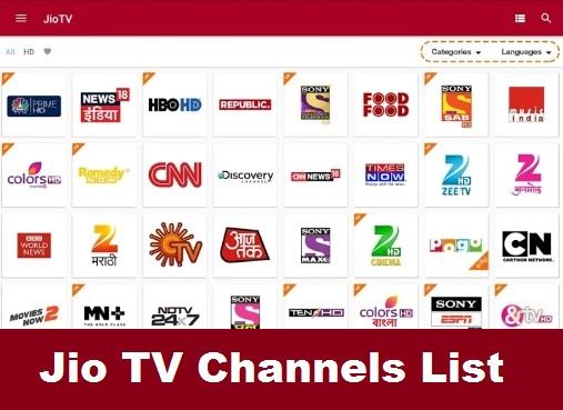Screenshot of Jio TV App APK