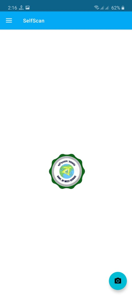 Screenshot of SelfScan App