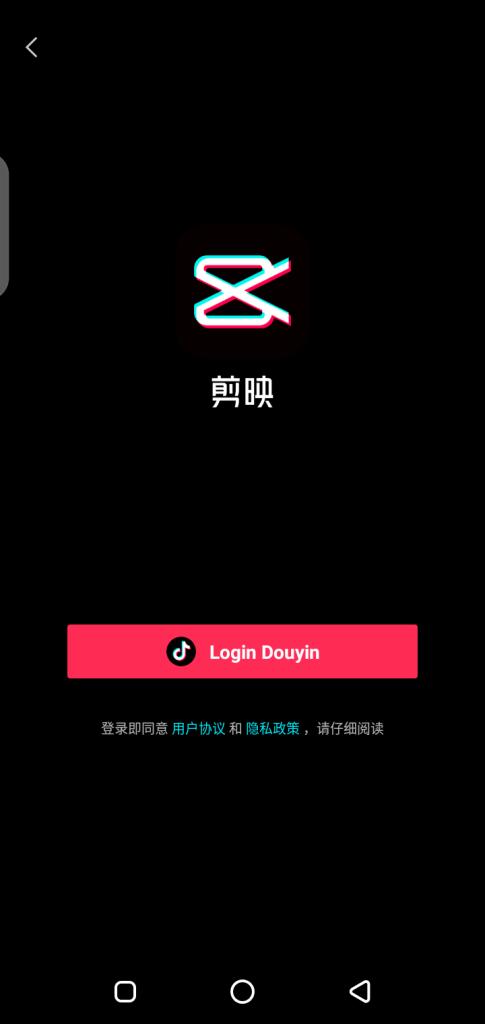 Screenshot CapCut China APK