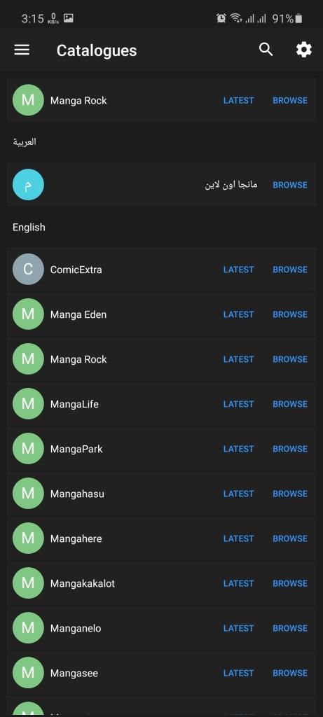 Screenshot of Mangadex App
