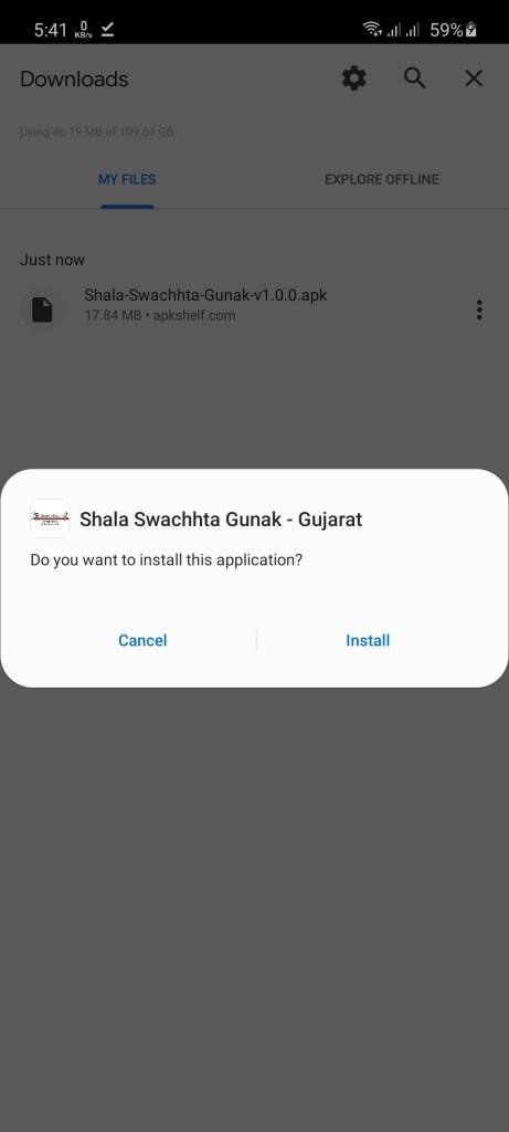 Screenshot of Shala Swachhta Gunak