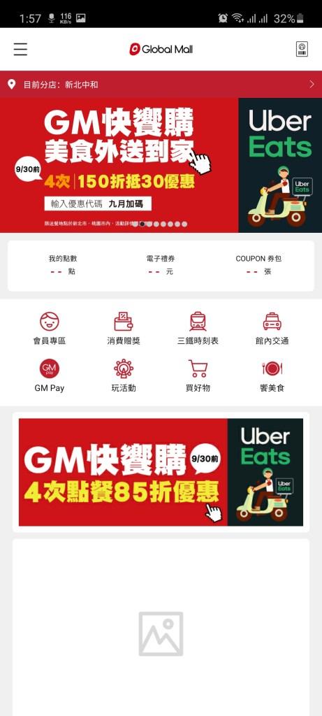 Screenshot of Global Mall Apk