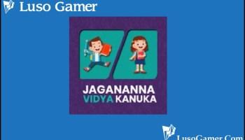 Jagananna Vidya Kanuka App