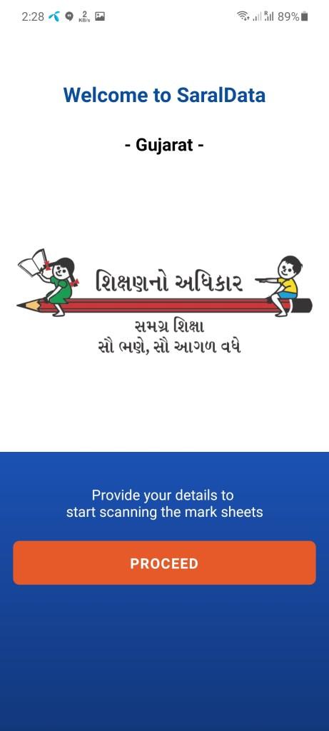 Screenshot of Saral Data Apk
