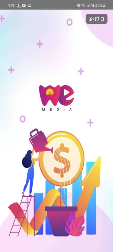 Screenshot of WeMedia Apk