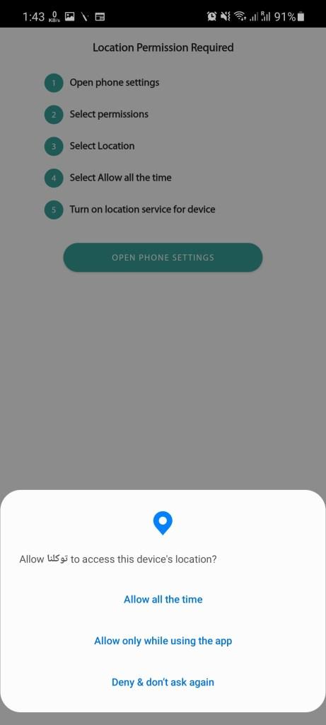 Screenshot of Tawakkalna App