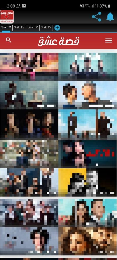 Screenshot of 3SK TV App