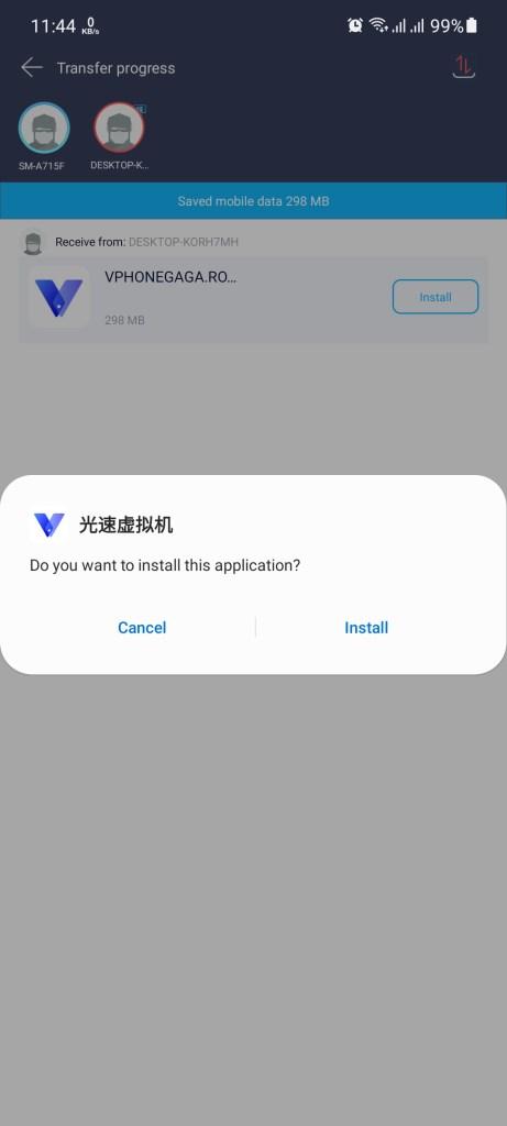 Screenshot of VPhoneGAGA