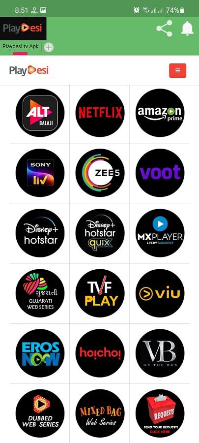 Screenshot of Desi Cinema TV Apk Download