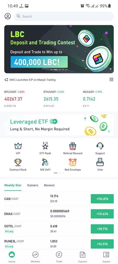 Screenshot of MXC Pro App