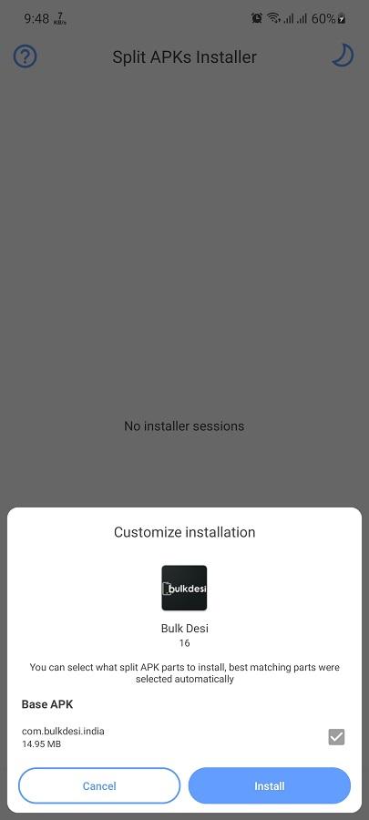 Screenshot of Bulk Desi App