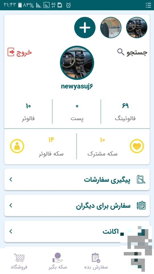 Screenshot of Iran Follower