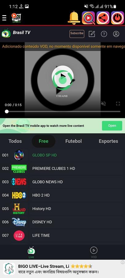 Screenshot of Full Max TV Download