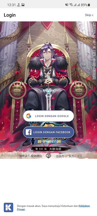 Screenshot of Komiku Apk
