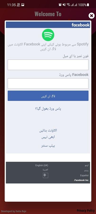 Screenshot of Raje Liker Download