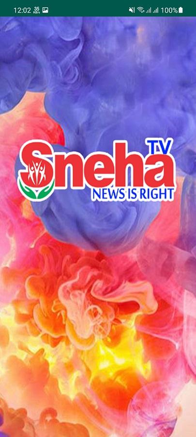 Screenshot of SNEH TV App