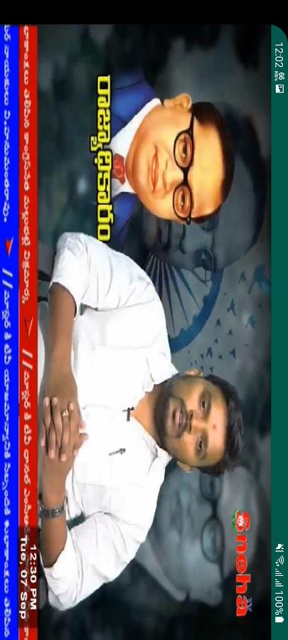 Screenshot of SNEH TV Android