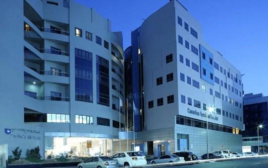 Canadian Hospital Dubai