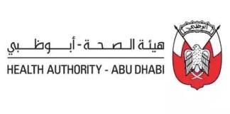 Health Authority Abu Dhabi (HAAD)