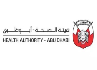Health Authority Abu Dhabi (HAAD)