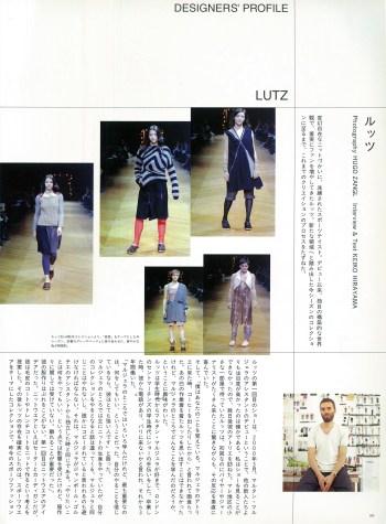 Lutz-RyukoTsushin-October2003-1