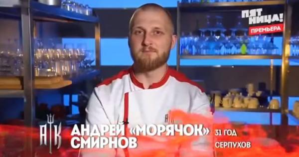"""Кого выгнали из """"Адская Кухня"""" 11.11.2020 в 13 серии 4 сезона?"""