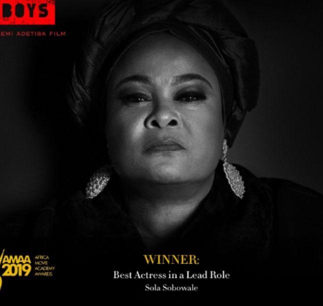AMAA Awards 2019: Complete List Of Winners