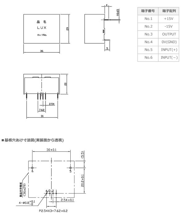 SMCMPDシリーズの寸法図です。
