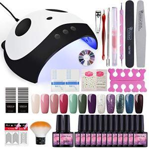 Fashion Zone 12 Colors Gel Nail Polish Starter Kit 36W Nail Lamp Dryer