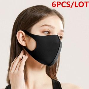 6Pcs Washable FPP3/N95 KF94 Face Mask Anti Dust Mouth Mask PM2.5 Outdoor Environment Mouth Mask Facial Ati-bacteria Black Mask