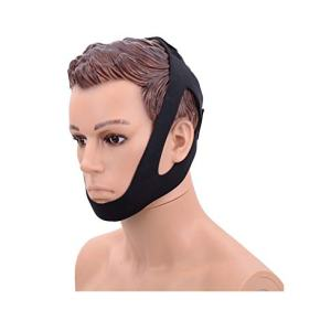 Easyismile Anti Snoring Chin Straps Device Solution Chin Strips Snore Reducing Sleeping Aids Stopper Head Band for Men and Women