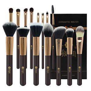 Makeup Brushes,FEIYAN Professional Makeup Brush Set Luxury Super Soft Bristles Synthetic Kabuki Face Foundation Concealer Stippling Blush Eyeshadow Eyebrow Brush Kit With Gift Box (15pcs Coffee Gold)