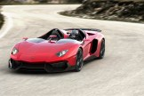 Lamborghini-Aventador-J-–-A-New-Speed-Beast-1-1024x683