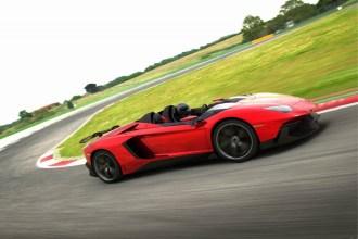 Lamborghini-Aventador-J-–-A-New-Speed-Beast-3-1024x683