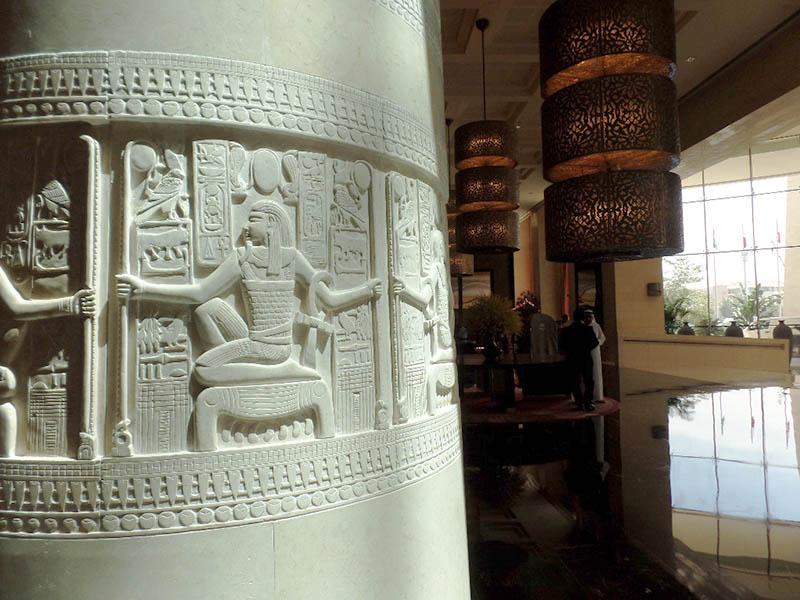 Egyptian Decor Through out
