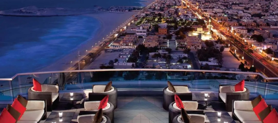 Uptown Bar, Jumeirah Beach Hotel