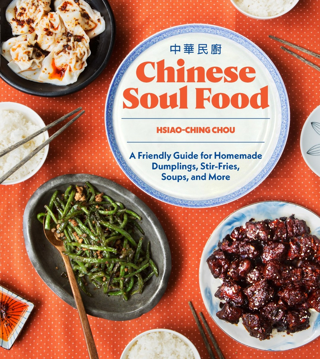 Chinese Soul Food book cover