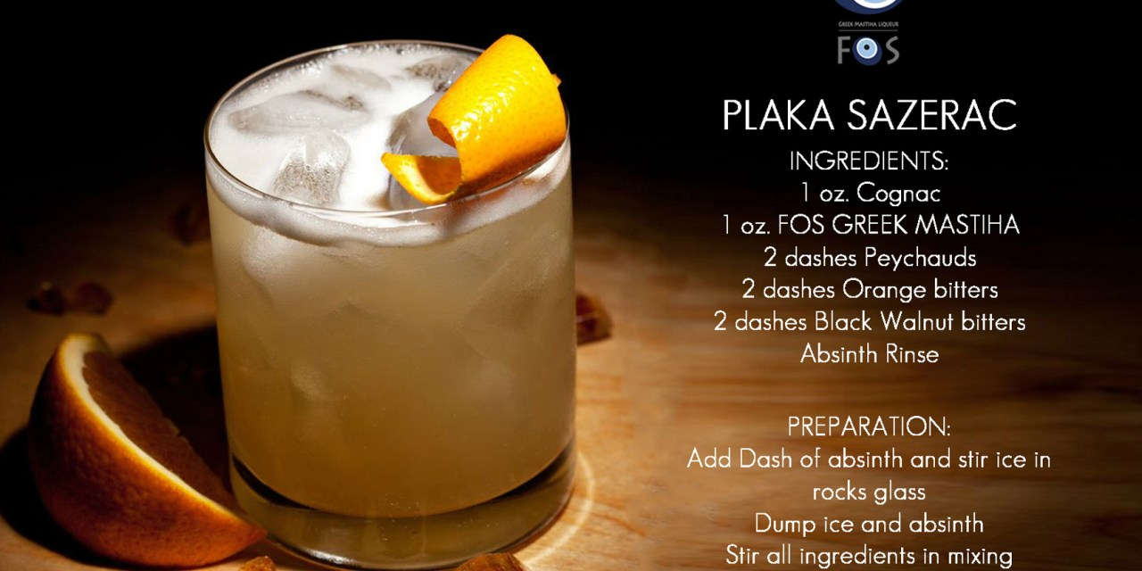 Fall Cocktails from FOS Greek Mastiha