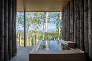 LuxeGetaways - Luxury Travel - Luxury Travel Magazine - Luxe Getaways - Luxury Lifestyle - Digital Travel Magazine - Travel Magazine - Japan - Authentic Travel Experiences at Ryokan - Zaborin Bathroom