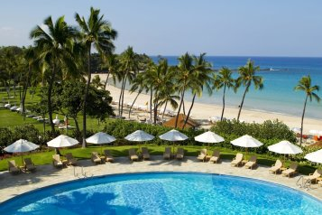 LuxeGetaways   Mauna Kea Beach Hotel