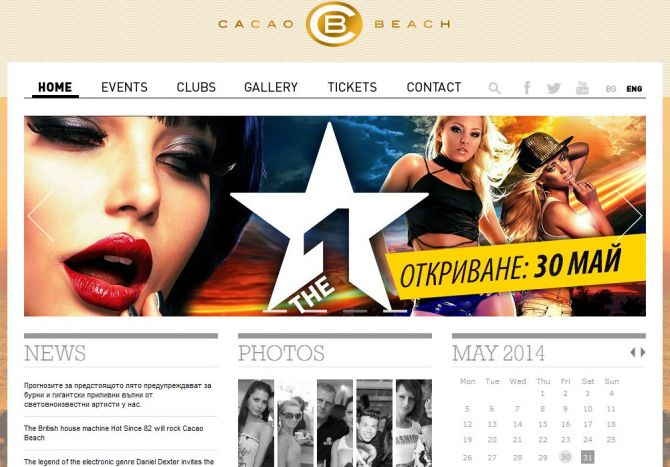 Top 10 European Nightlife Venues Cacao Beach Sunny Beach Bulgaria