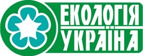 Экология украина