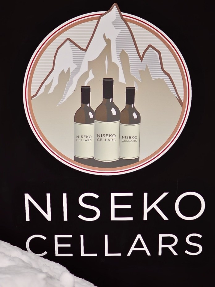 Niseko Cellars