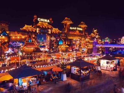 جناح الصين في القرية العالمية 2020