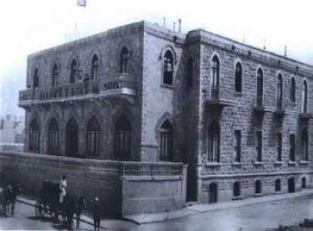 فندق بارون - Husam Taj Eddin