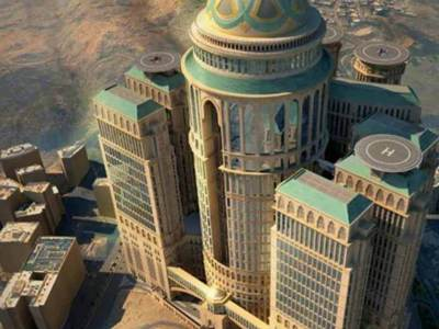 برج كادي، مكة المكرمة Luxuria Tours & Events