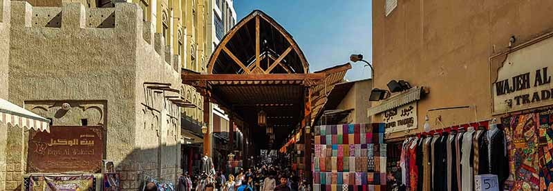 Old Souk - Luxuria Tours & Events