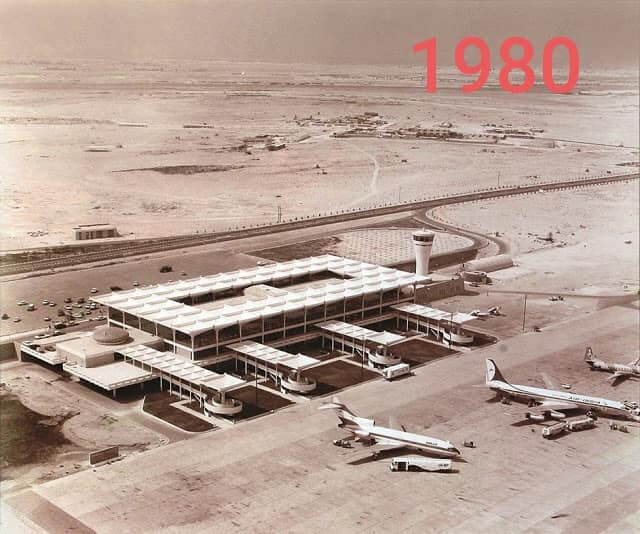 Dubai Arport 1980 - Luxuria Tours & Events